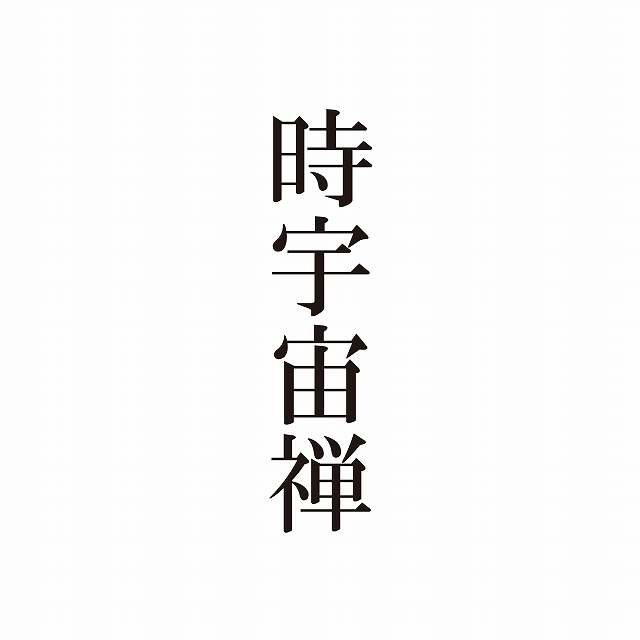 20150512_381284.jpg