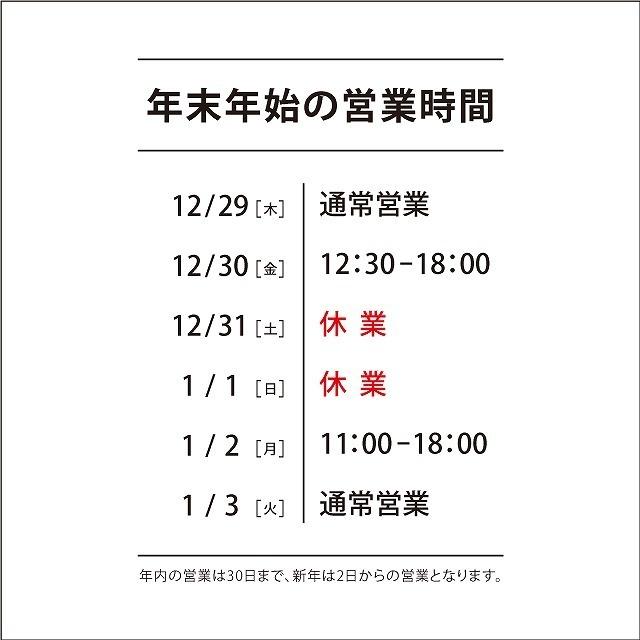 2nd_la_nenmatsunenshi2016-2017_640.jpg