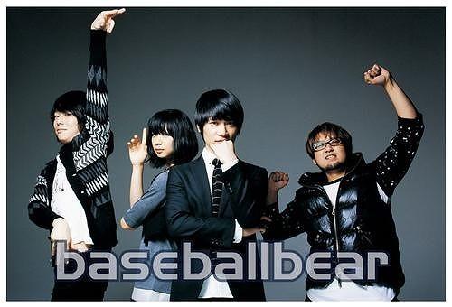 Base_ball_bear1.jpg