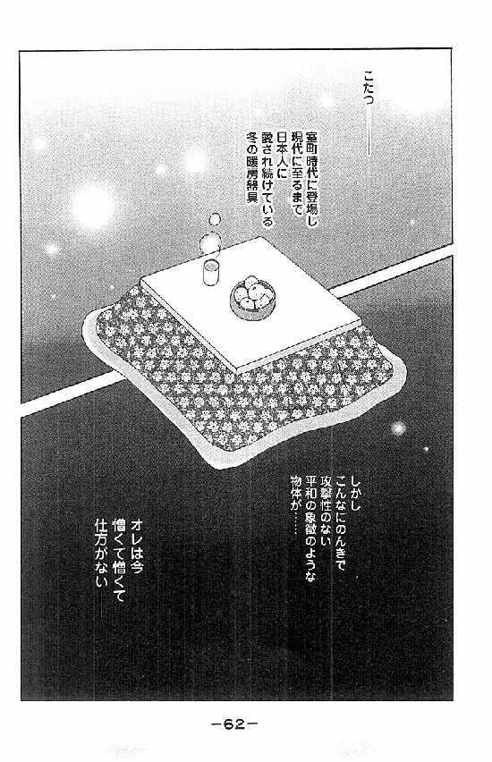 、ウ、ソ、ト」畧2.jpg