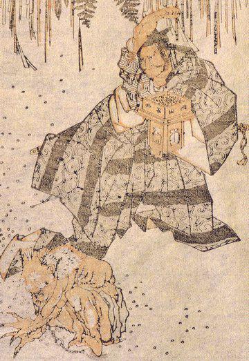 Hokusai_Setsubun_no_Oni.jpg