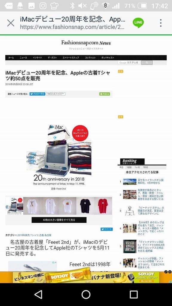 Screenshot_20180510-174207.jpg