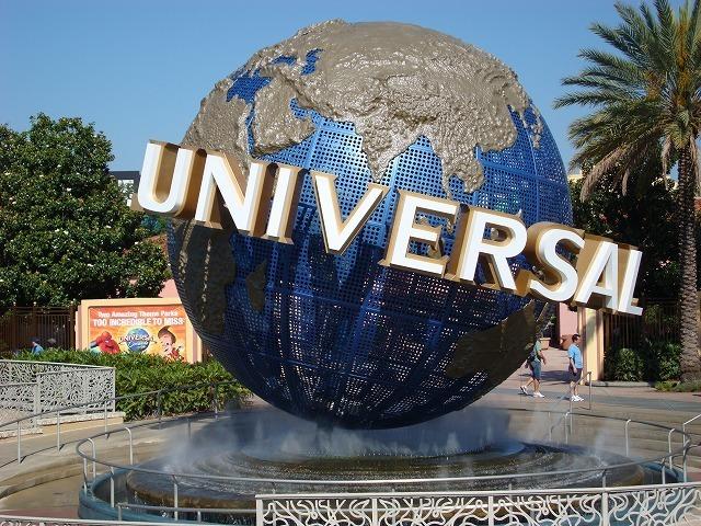 Universal_Globe.jpg