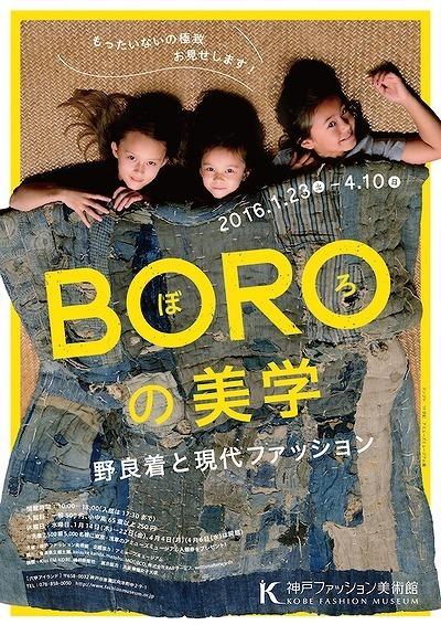 boro_kobe_01_01-thumb-400xauto-494891.jpg