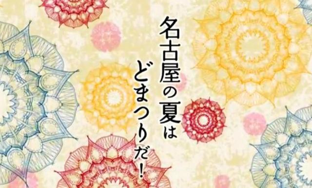 domatsuri-760x460.jpg