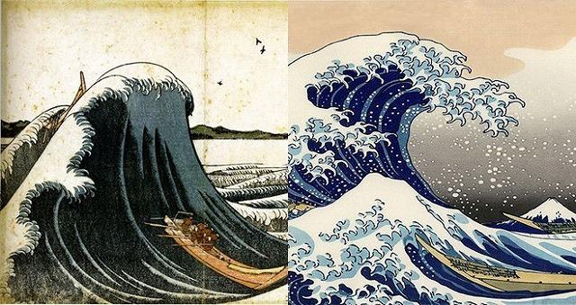 ec_hokusai-660x350.jpg