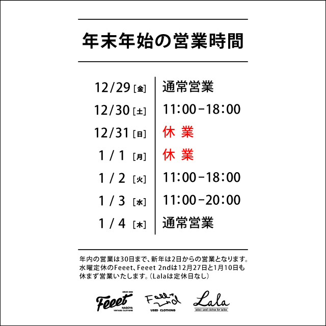 fe_2nd_la_nenmatsunenshi2017-2018_640.jpg
