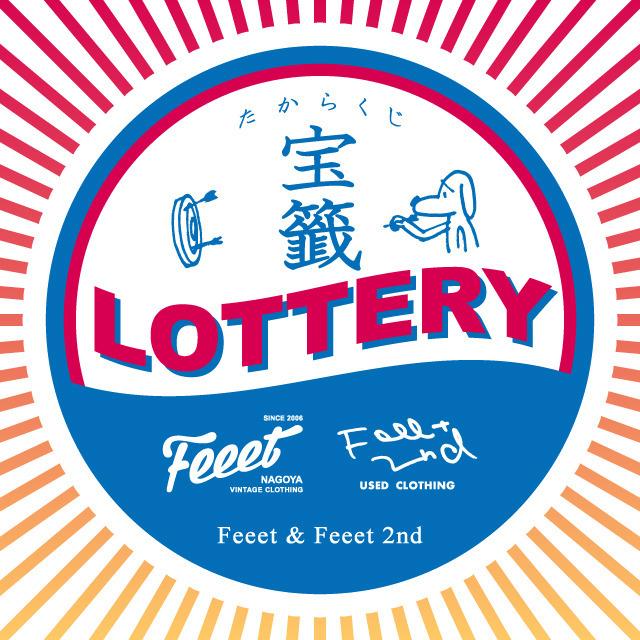 Feeet/Feeet 2nd「LOTTERY」2017