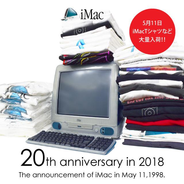 5月11日iMacTシャツなど大量入荷!!