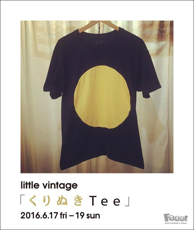 Feeet「little くりぬきTee」2016