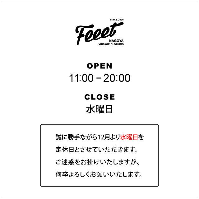 Feeet OPEN CLOSE