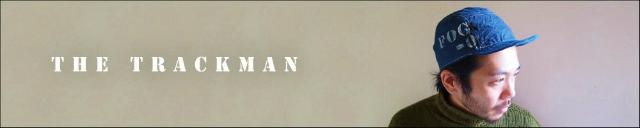 fe_thetrackman2016_1000-thumbnail2.jpg