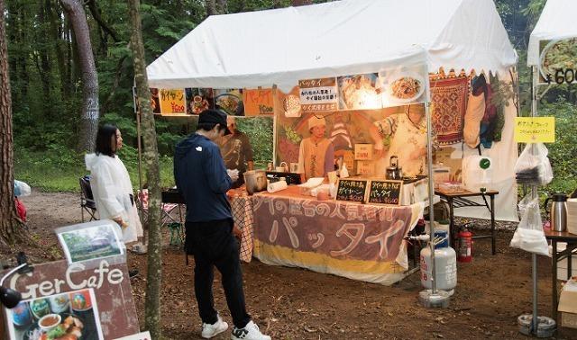 forest_movie_2017-food.jpg