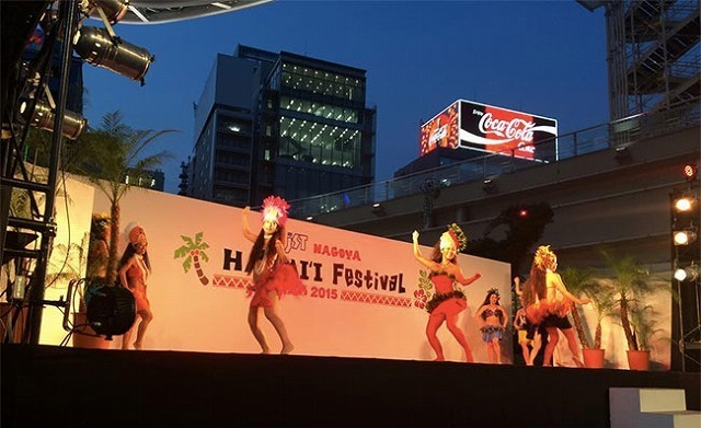 hawaii-fes2016-2.jpg