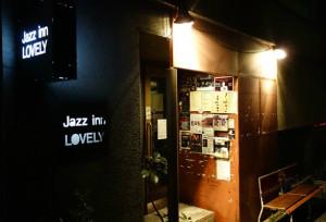 jazz_inn_lovely-300x204.jpg