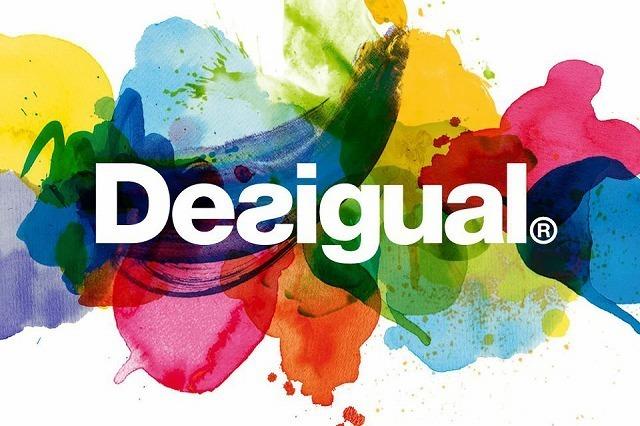 logo_desigual.jpg