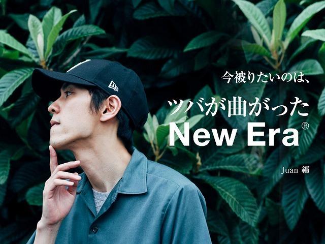 newera-series-02-1000x750.jpg