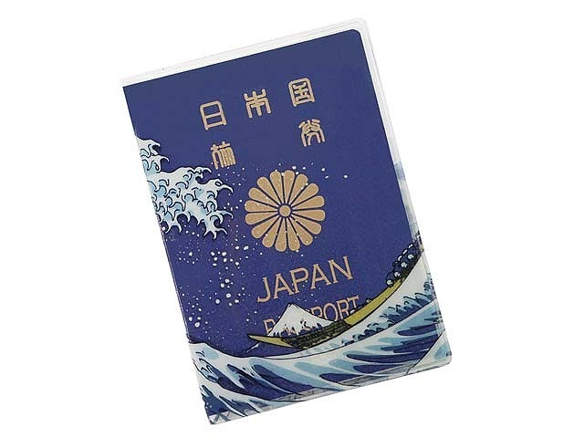 passportcaseaofuji03.jpg