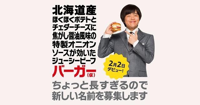 share1.jpg