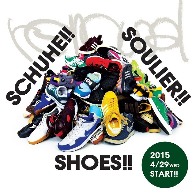 SHOES!!SCHUHE!!SOULIER!!リニューアル4/29START!!