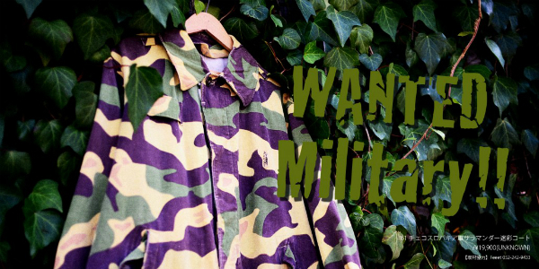 wantedmillitary-1030x515.jpg
