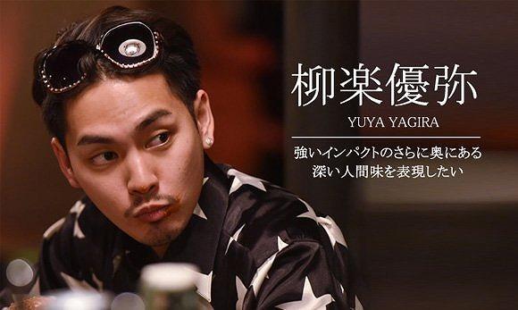yanagirayuuya-kamigata-order-samune.jpg