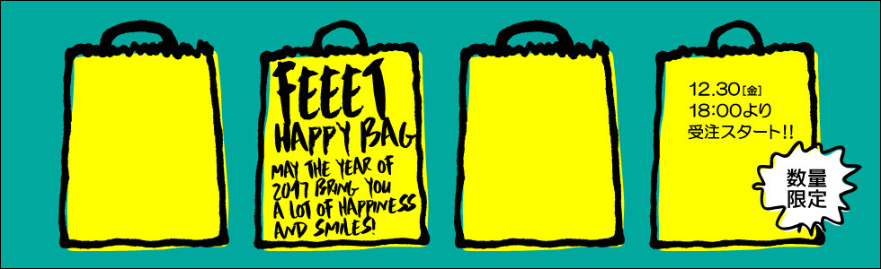 Feeet HAPPY BAG2017