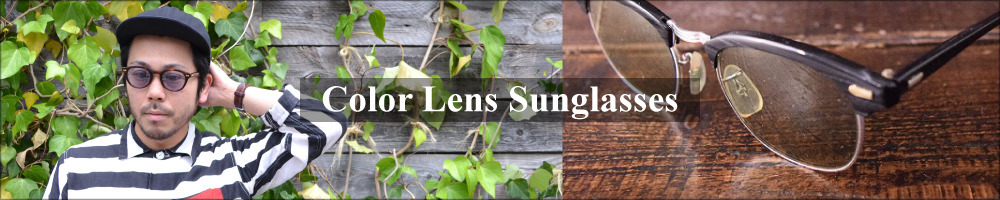 Feeet「Color Lens Sunglasses」2017