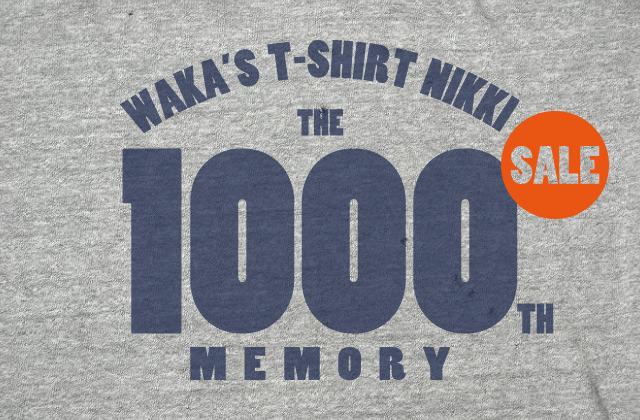 Feeet店員日記「若のTシャツ日記」1000回記念セール