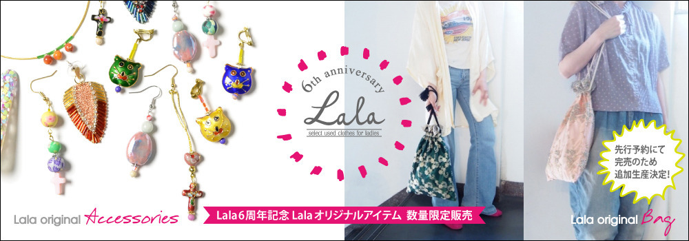 Lala 6th anniversary「Lala original item」2016