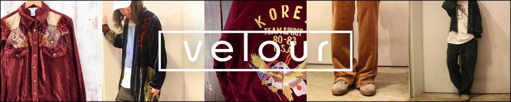 Feeet/Feeet 2nd「velour」2017