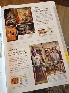 写真 2-14.jpg