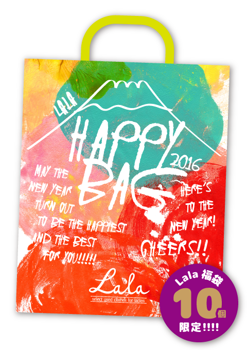Lala HAPPY BAG2016