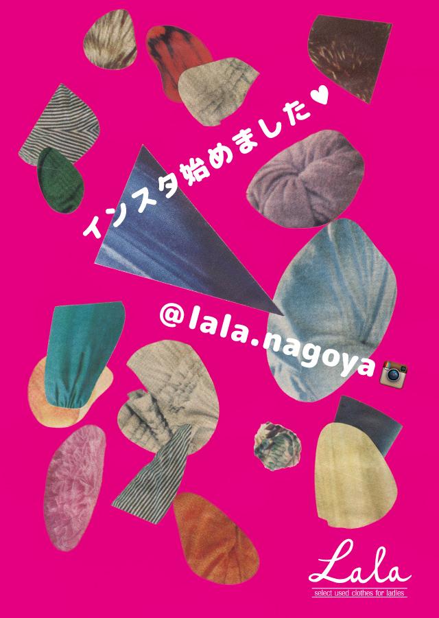 インスタ始めました@lala.nagoya