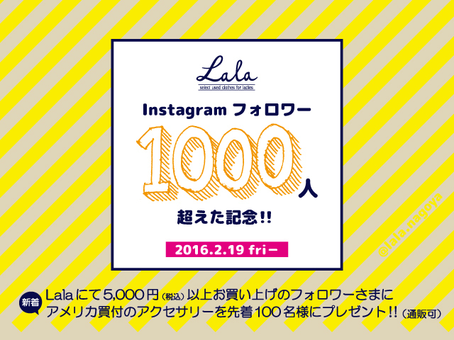 Instagramフォロワー1000人超えた記念!!