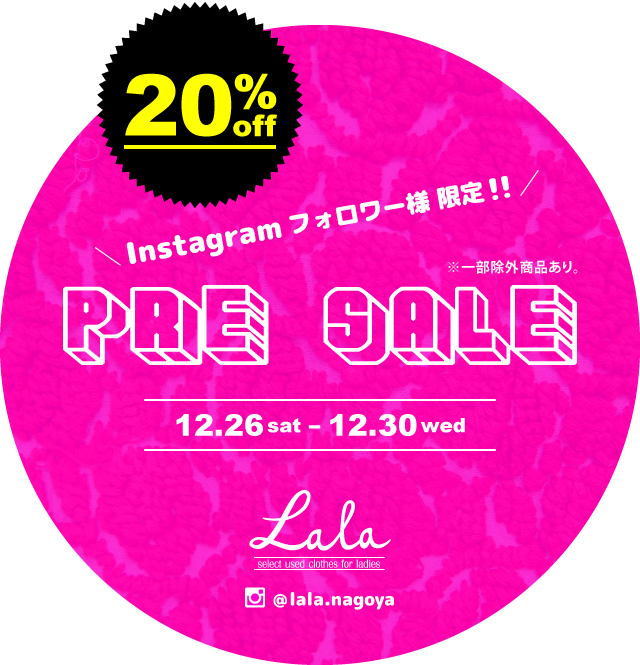 Instagramフォロワー様限定!!PRE SALE