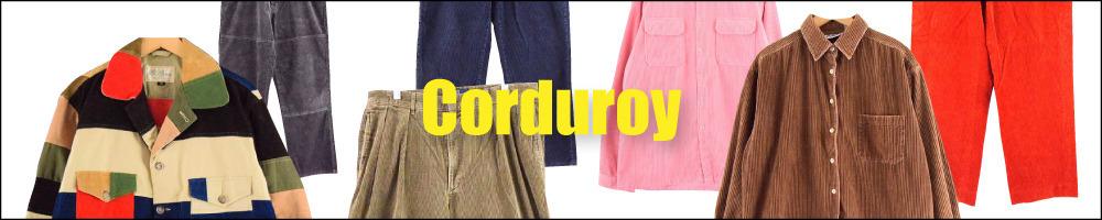 Corduroy2018