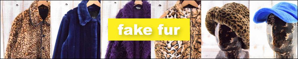 fake fur2018