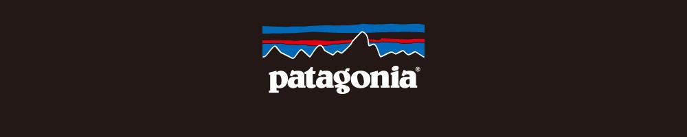 patagonia2018