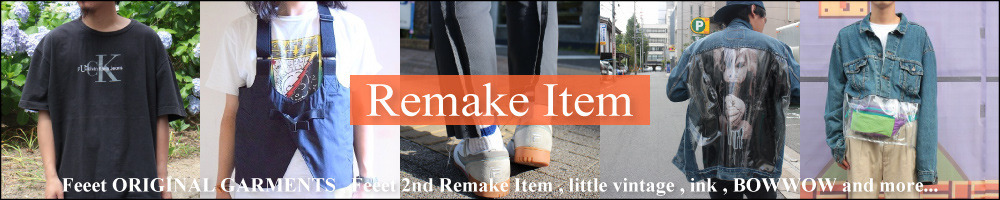 Remake Item - Feeet / Feeet 2nd2018